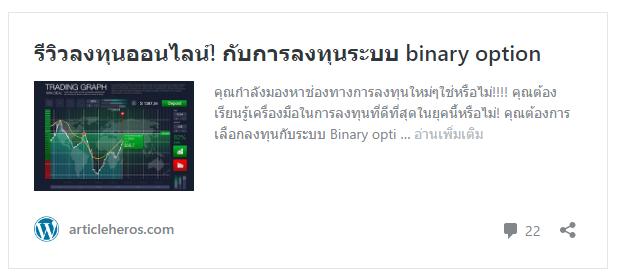 binary-com19