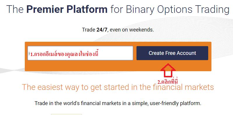 binary-com2