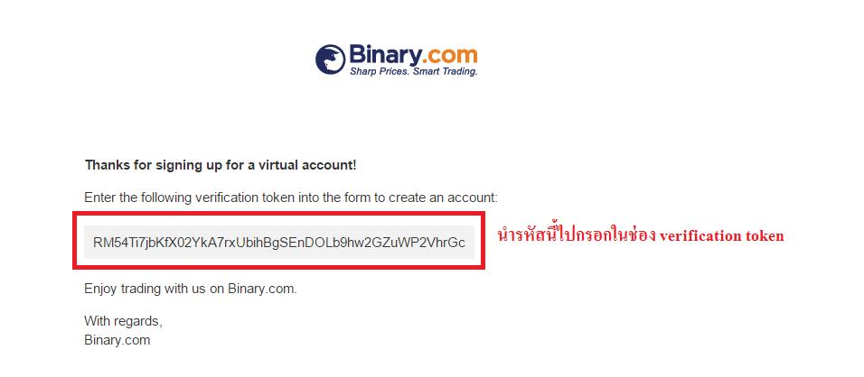 binary-com5