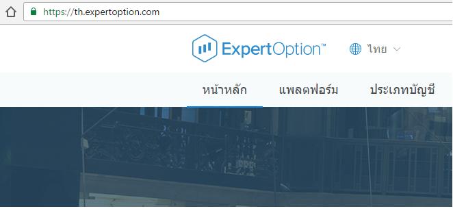 expertoption01