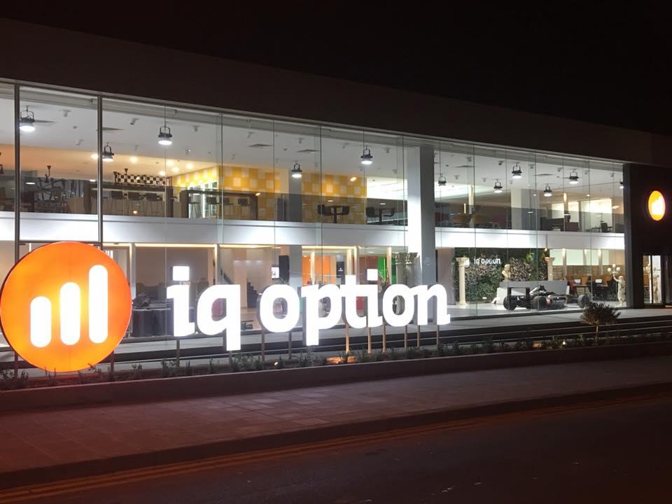 สำนักงานใหญ่ บริษัท iqoption จำกัด