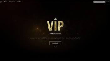 1 กลยุทธ์ iqoption vip account