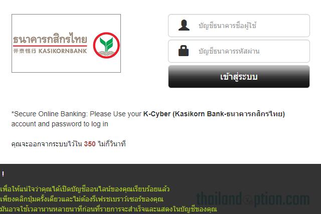 ฝากเงิน iqoption ATM 2