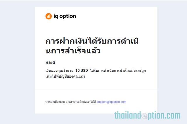 ฝากเงิน iqoption QR Code 7